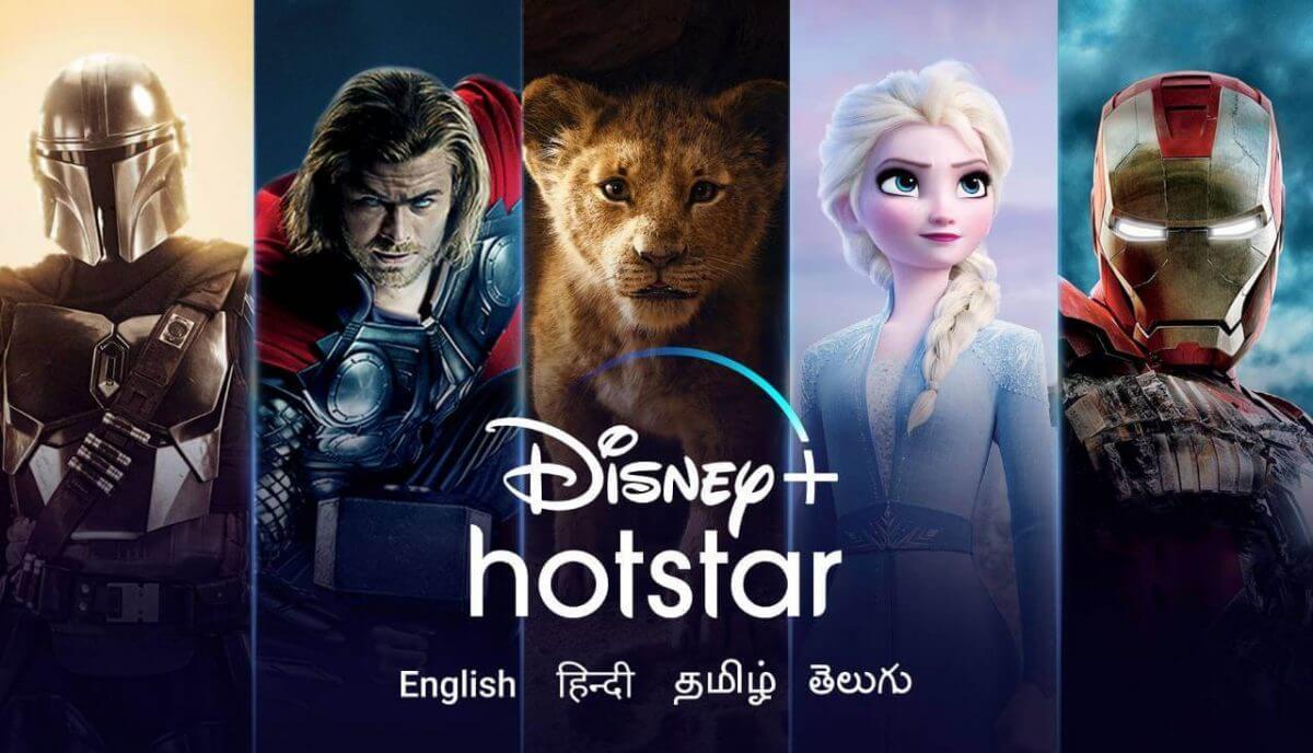 cover hotstar