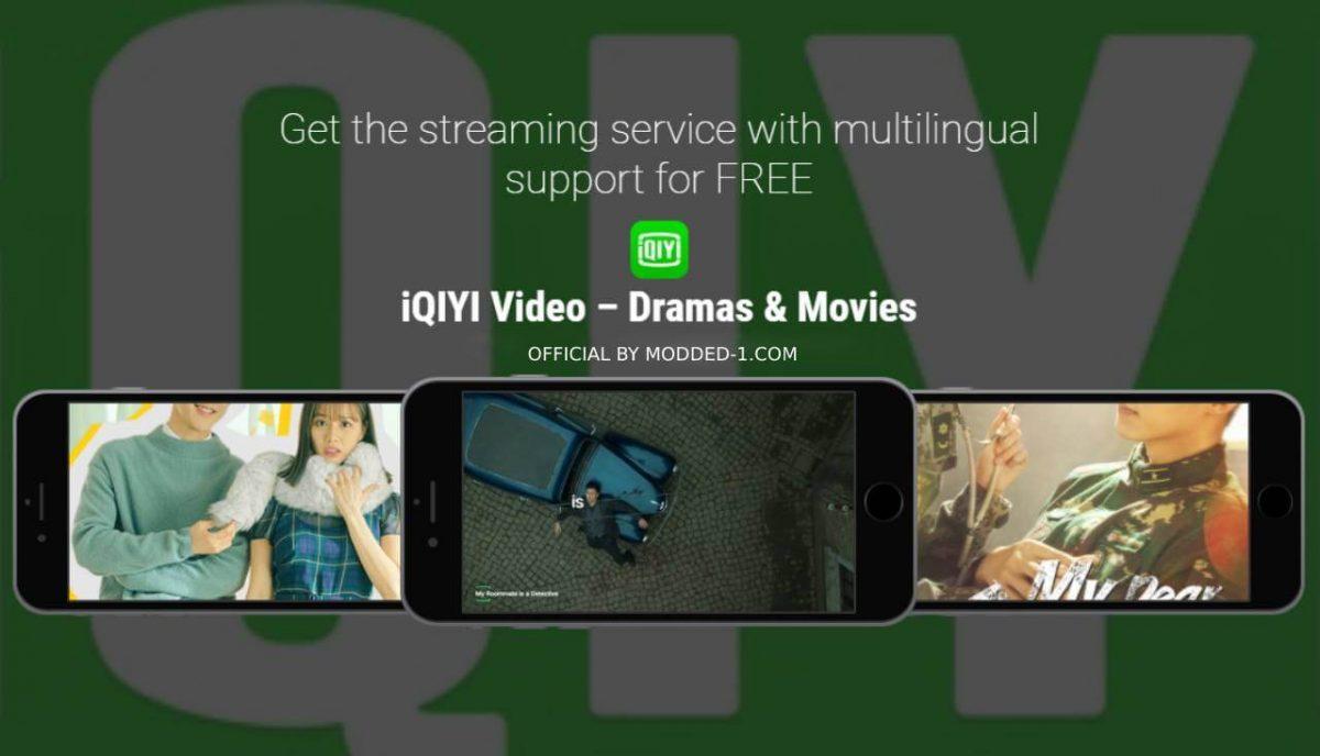 iqiyi video cover