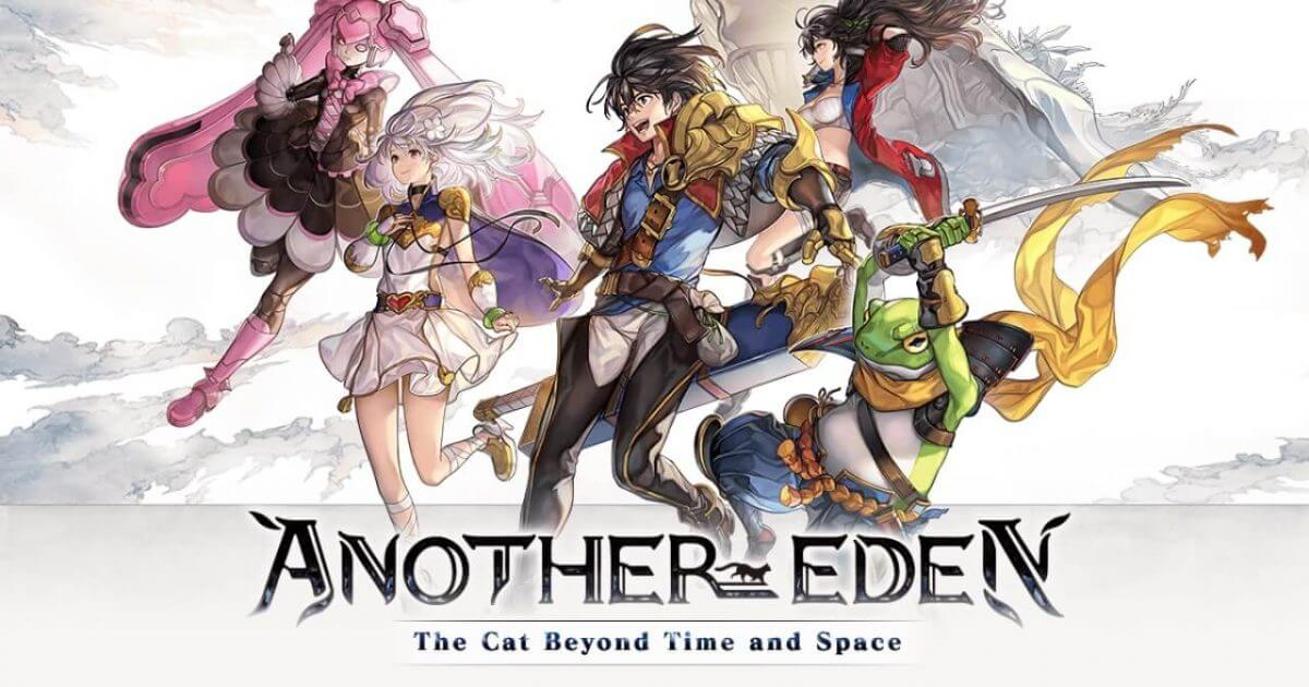 cover another eden