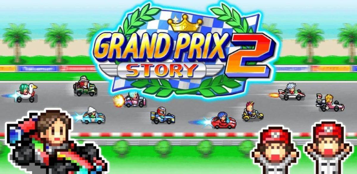 cover grand prix story 2