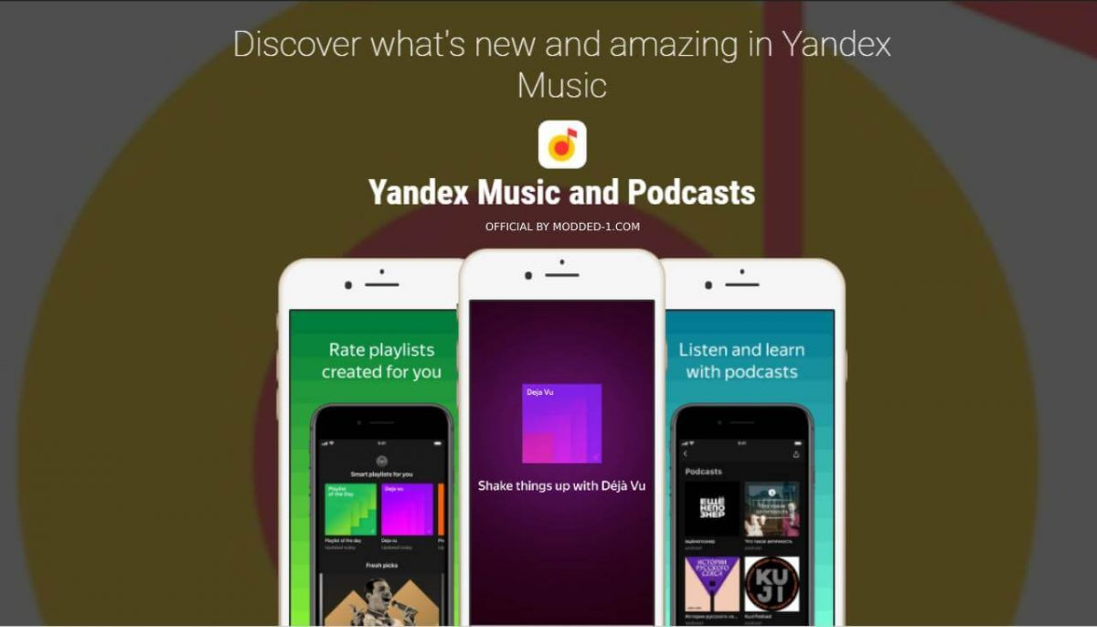cover yandex music