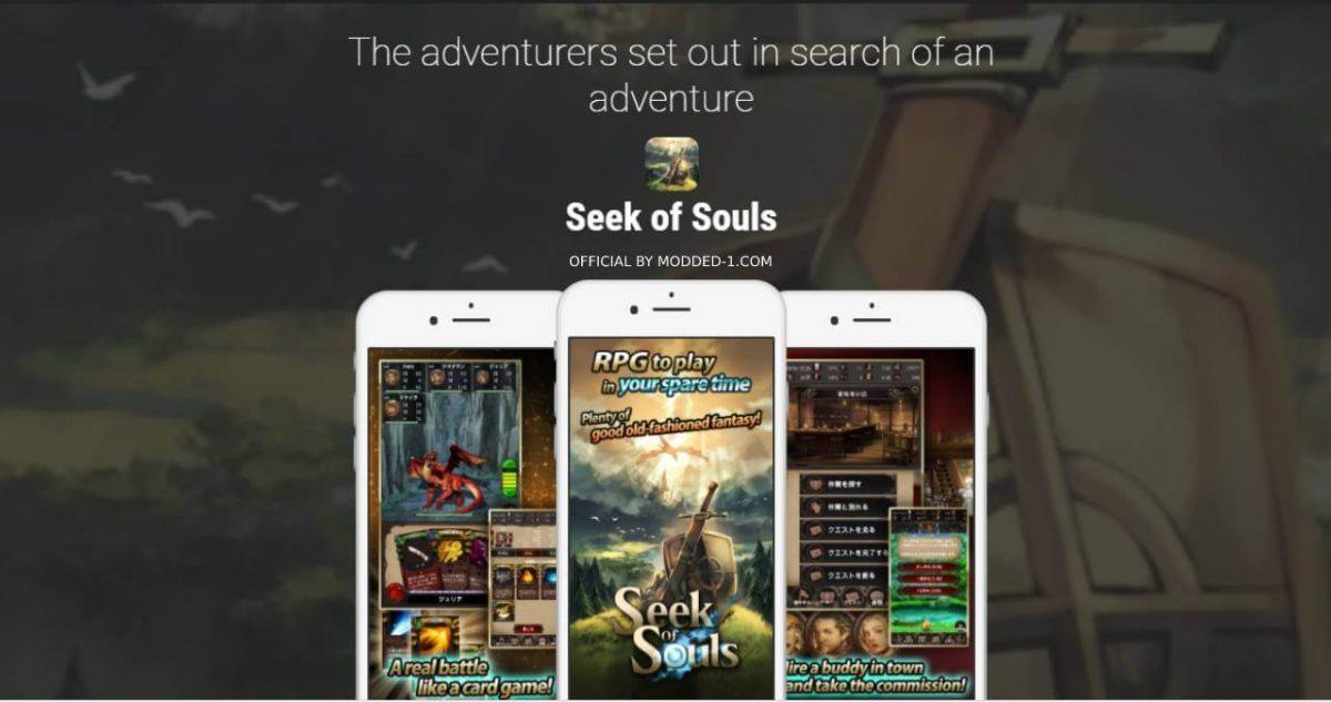 cover seek of souls