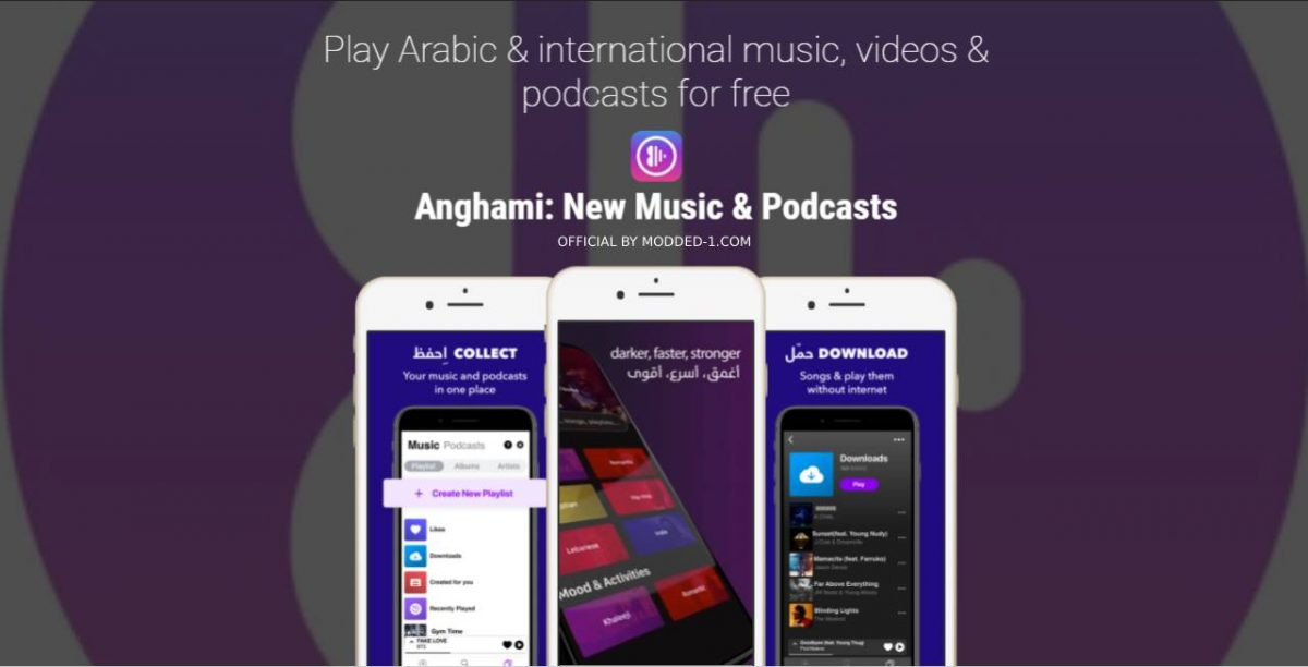 cover anghami