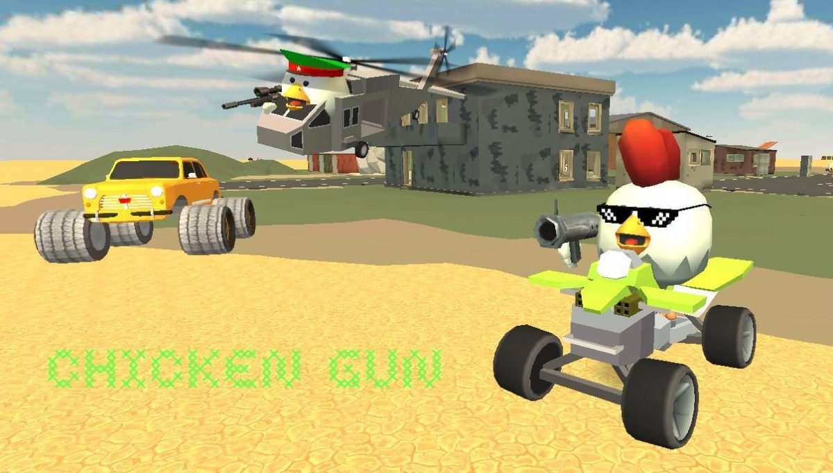 cover chicken gun