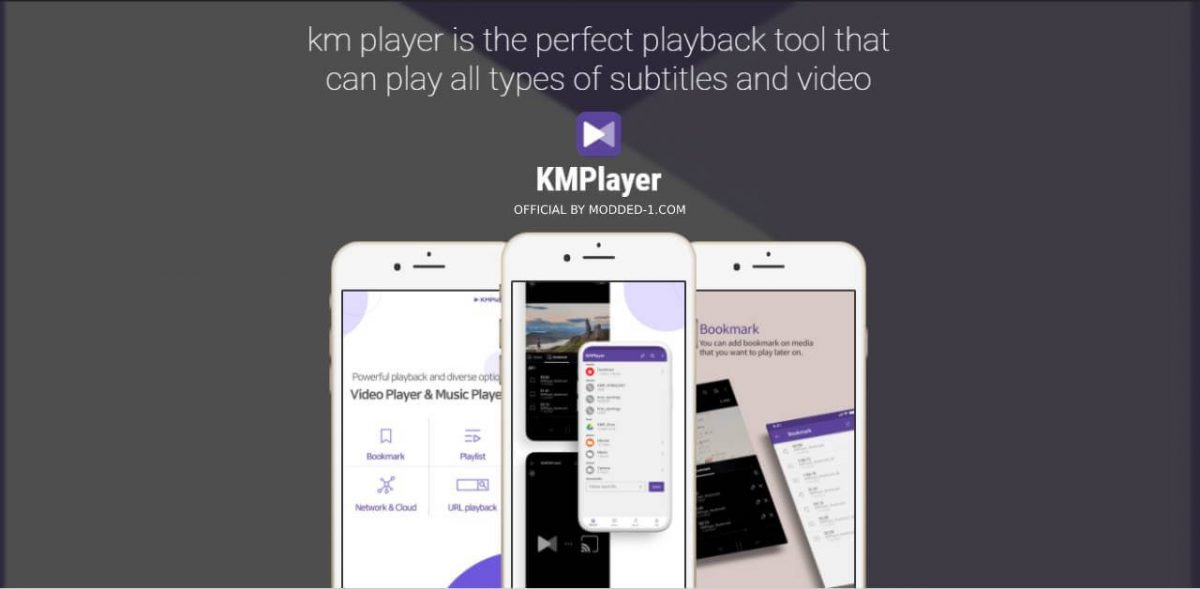 cover kmplayer plus