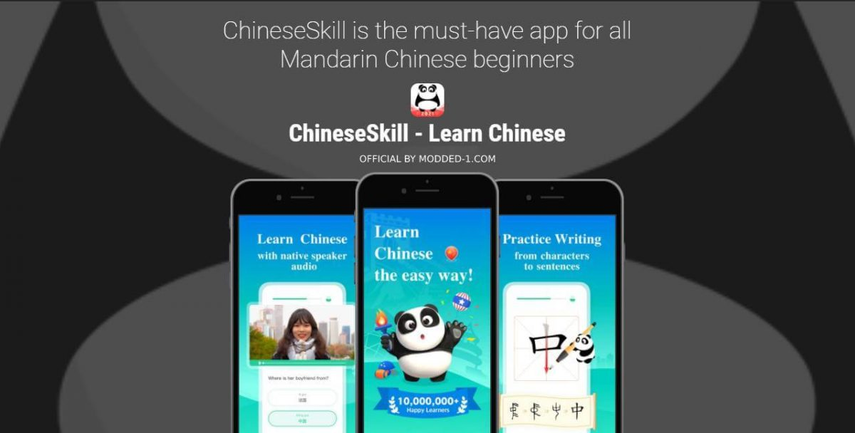 cover learn chinese
