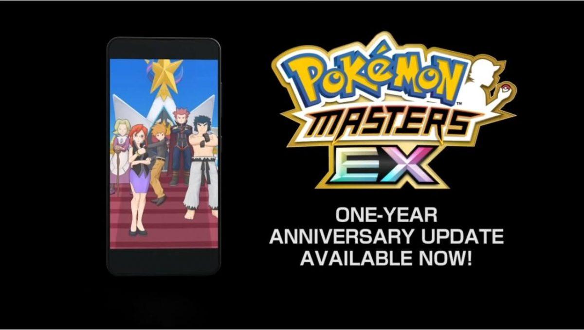 cover pokemon masters ex