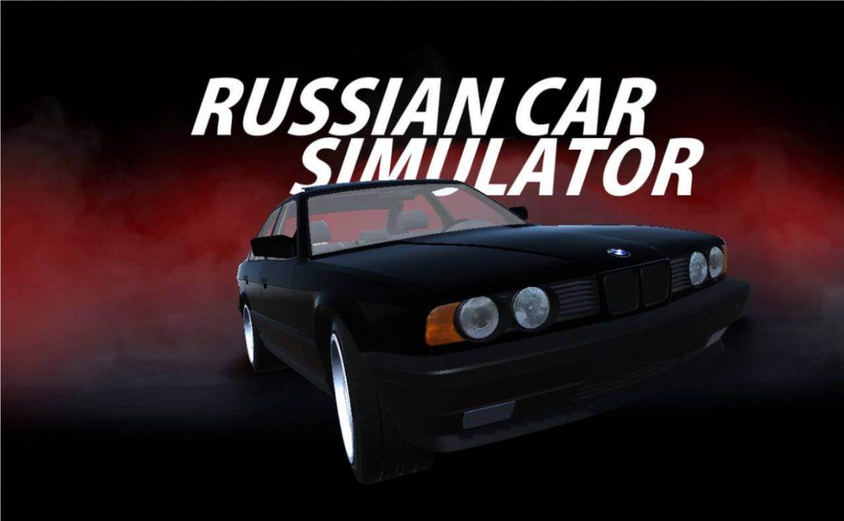 cover russiancar simulator