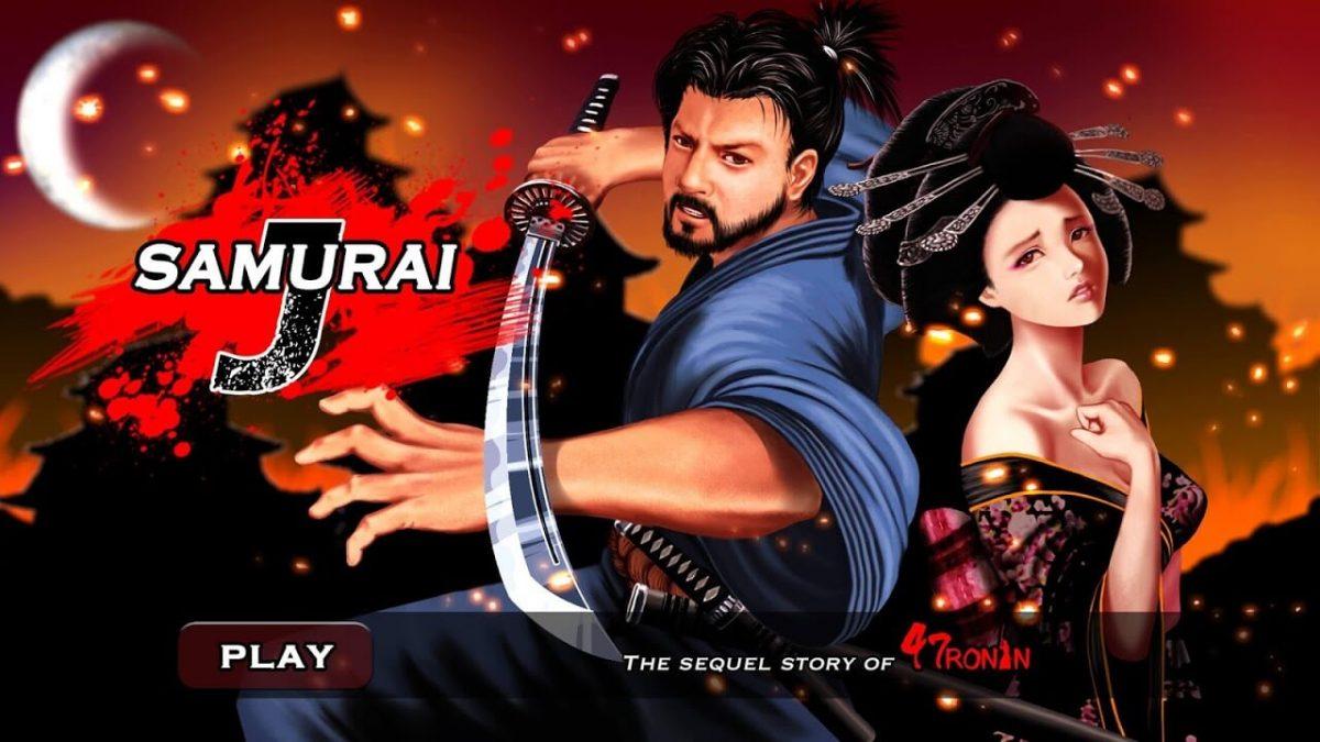 cover samurai 3