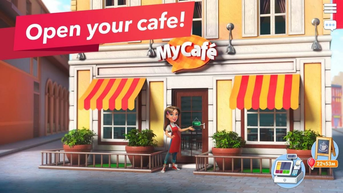 cover my cafe