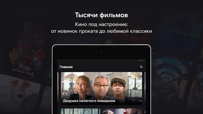 download wink mod apk