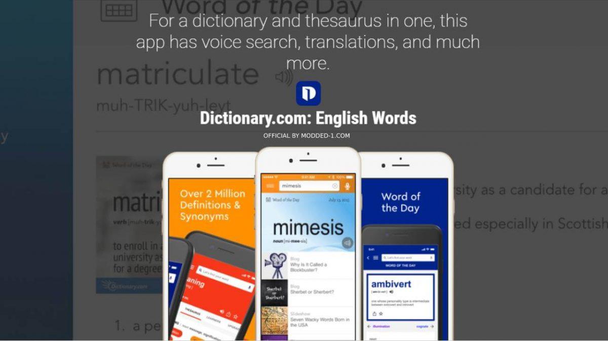 cover dictionary com premium